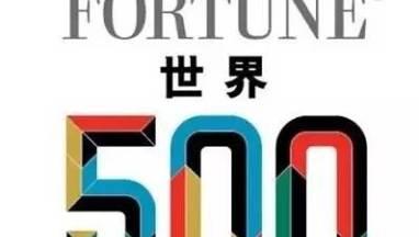 2018涓���500寮猴�5瀹堕�戒��绘�锛��伴��瓒�娴�姹�