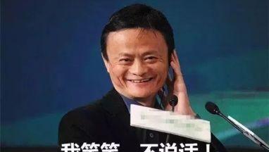 一天销售73亿元,安踏独揽卖11亿元,泉州品牌这是要坐火箭的节奏?