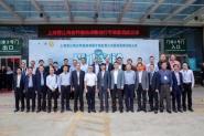 上海晋江商会特邀19名泉州籍医疗专家赴晋南分院开展义诊活动