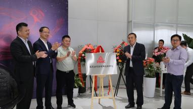 匹克全球新材料创新中心落户西安 产学研结合助推中国品牌走向世界