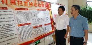 哈尔滨市检察院领导莅临黑龙江省福建总商会会长企业调研