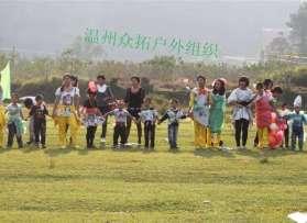 白象博雅幼儿园亲子活动