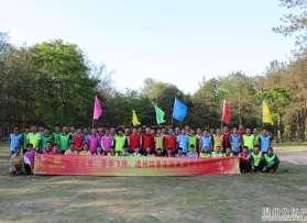 温州四季花园宴会中心拓展活动