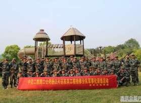中交二航局乐清军事训练活动