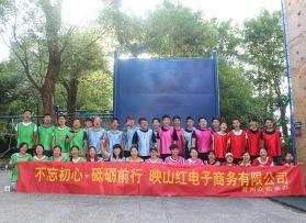 温州映山红电子商务有限公司拓展训练