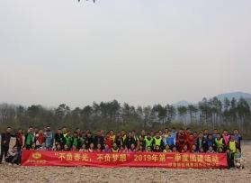 中梁控股集团团建活动