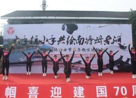 鹿城区妇联妇女节亲子趣味运动会