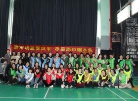 温州?#26032;?#22478;区市监局妇女节团建活动
