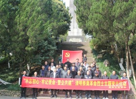 温州港集团龙湾港务分公司团建活动