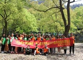 溫州附二醫生殖中心春季黨團共建活動
