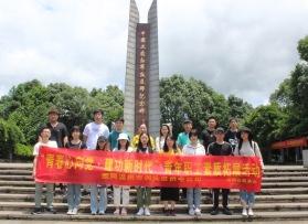 国网温州市洞头区供电公司拓展活动