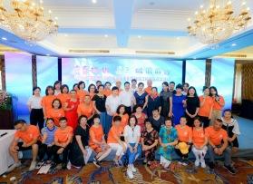 中国人寿温州银海团队拓展活动
