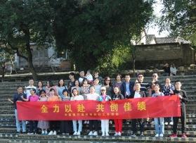 中国银行温州分行工会丽水户外活动