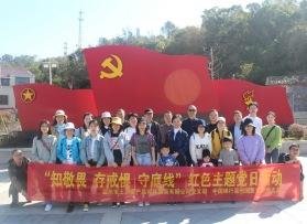 温州土产对外公司-中国银行国贸支行拓展活动