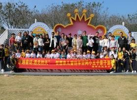 温州智慧象儿童创享空间小王子亲子活动
