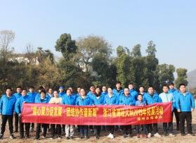 浙江省测绘大队温州办事处2019拓展活动