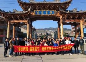 瓯海潘桥一小工会景宁团队活动