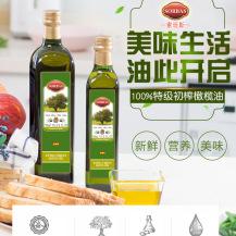 新货索班斯特级初榨橄榄油500ml装西班牙原装进口食用