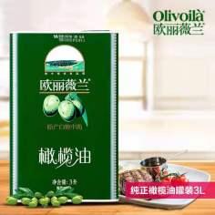 欧丽薇兰olive 纯正橄榄油3L铁罐装 食用油调味油