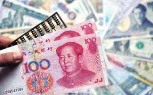 积极财政政策取向不变 稳健货币政策保持中性