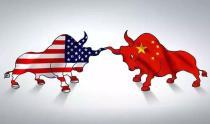 中美又要谈判了;中国飞行汽车真来了!10月起预定、明年量产;厦航一客机在马尼拉降落时偏出跑道 机上165人均安全撤离