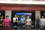 福建省女企业家商会的粉红丝带承诺,在连城实践着……