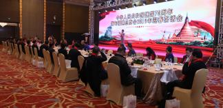 缅甸福建总商会2019年迎春茶话会在榕举行