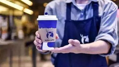 """厦门""""网蓝""""瑞幸咖啡一年开2073家门店,欲与星巴克试比高?"""