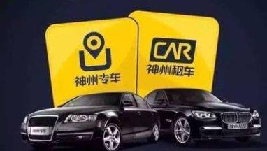 神州优车41亿收购宝沃汽车,闽商陆正耀打造汽车新零售模式