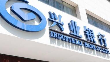 三家閩企入圍2019中國最有價值100品牌