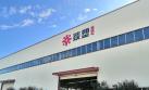 福建燚塑光电斥巨资收购德国拜耳在华PC板材生产业务