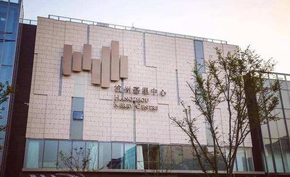 嘉里建设68.14亿元杭州拿地,中国市场继续扩张