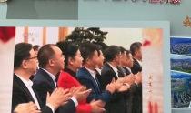 200余幅珍贵照片 讲述海外千亿国际注册与新中国70年的故事