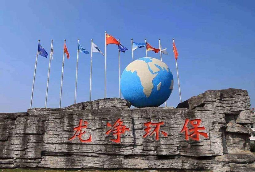 福建两家企业上榜中国汽车工业30强