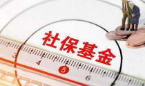 世界银行报告:中国高铁网回报率8%;福光股份网上中签率0.0502%;2019福建本科提前批第一志愿录取结果陆续可查