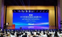 2019中国企业500强榜单出炉 福建上榜13家
