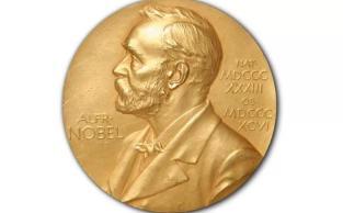 博彩公司忙著發布諾貝爾獎賠率榜 諾獎博彩有啥門道?