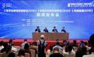 兩本藍皮書讀懂中國和世界互聯網