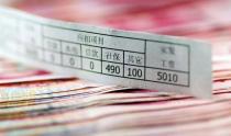 福建省明年起调整最低工资标准