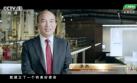 三棵樹入選央視《大國品牌養成記》,展現中國涂料品牌的魅力與實力