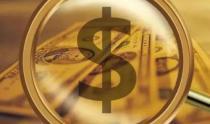 2020年的理财市场哪些亮点可期?