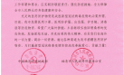 共同抗擊疫情 海外僑胞在行動——福清籍阿根廷華裔兒童為中國捐贈25000只醫用口罩