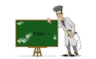 省人社厅解读:春节延长假和延迟复工期间待遇如何计算?