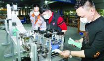 漳州民企成功研发口罩生产机;蓝湖集团公益教育基金会捐赠百万教育基金